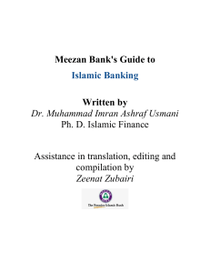 Meezan Banks Guide to Islamic Banking