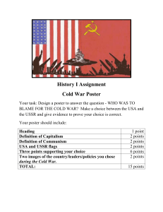 WHO WAS TO BLAME FOR THE COLD WAR?  poster activity IGCSE