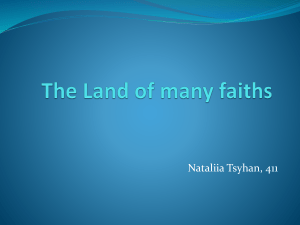 The land of many faiths