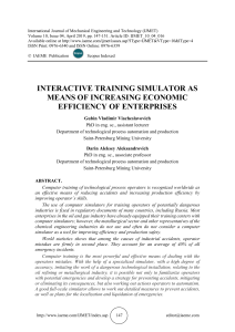 INTERACTIVE TRAINING SIMULATOR AS MEANS OF INCREASING ECONOMIC EFFICIENCY OF ENTERPRISES