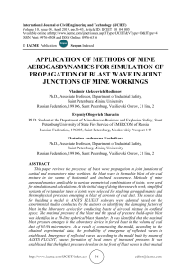 APPLICATION OF METHODS OF MINE AEROGASDYNAMICS FOR SIMULATION OF PROPAGATION OF BLAST WAVE IN JOINT JUNCTIONS OF MINE WORKINGS