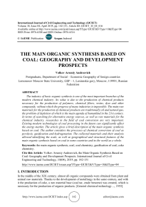 THE MAIN ORGANIC SYNTHESIS BASED ON COAL: GEOGRAPHY AND DEVELOPMENT PROSPECTS