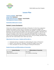 Lesson Plan - Introduction to Humanism