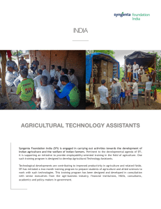 agricultural technology assistants