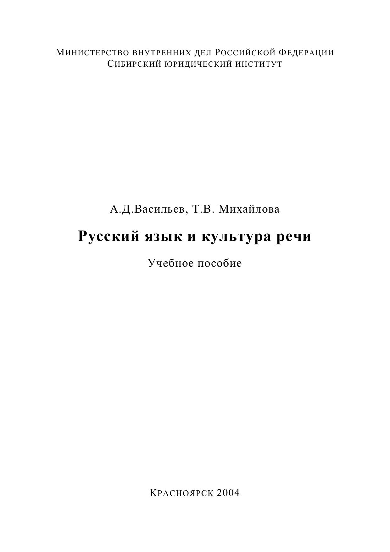 Постельная Сцена С Клэр Форлани – Цыганские Глаза (1992)