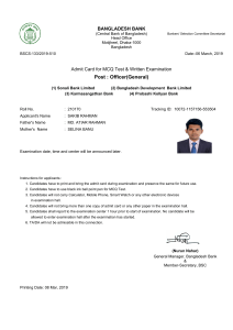 4 banks admit card