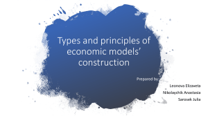Types and principles of economic models construction