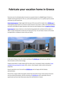 Fabricate your vacation home in Greece
