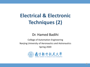 Electrical Engineering (1) summary
