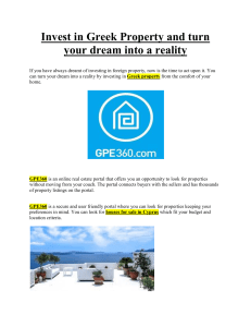 Invest in Greek Property and turn your dream into a reality