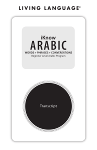 Arabic Words and phrases