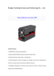 Wholesale pure sine wave inverter