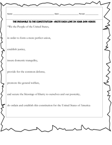 Preamble Worksheet