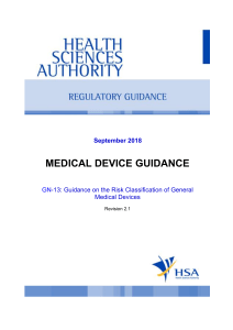 HSA med dev classification