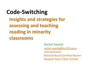 codeswitching in reading