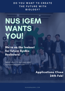 iGEM 2020 Recruitment Flyer
